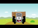 ЕДЕТ ТРАКТОР по полям - Мультик про машинки _ Синий трактор - Развивающая песенк
