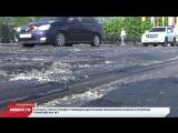 Во Владикавказе на улице генерала Плиева плавится асфальт