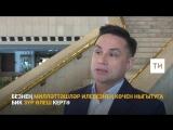 Рамил Вәҗиев Россия Президенты сайлауларында ни өчен катнашырга кирәклеге турында