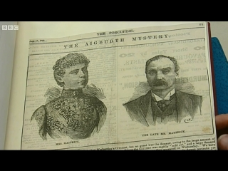 The People Detective : Maybrick  (BBC Two 2001 UK) (ENG)