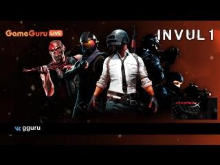 Invul1 вещает на gameguru.ru