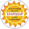 """ПОЛУФАБРИКАТЫ ООО """"ЗЛАТОДАР"""""""