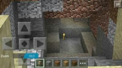Мод Optifene для Minecraft PE
