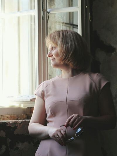Ирина Герман