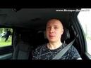 Полезности в салон авто и решение проблемы скрипа дворников - Влог-Б5 №39