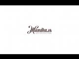 Мужская 😎 модельная стрижка от стилиста Дома Красоты и Моды Жантиль на Коломенской, Ольги Галкиной 🤩