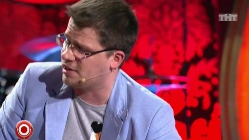 Гарик Харламов и Тимур Батрутдинов - Wi-Fi (Вай-фай)