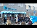 Открытие нового почтового отделения в г Фаниполе