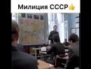 Милиция СССР mp4