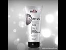 Оттеночные восстанавливающие маски 3в1 с Про-Витамином Б5 RIFLESSI 3IN1