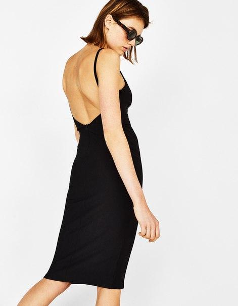 Платье миди облегающего кроя, из трикотажа в рубчик