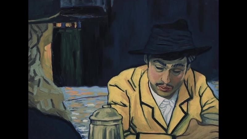 Ван Гог. С любовью, Винсент Trailer