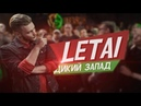 LeTai дикий запад Deviant prod LeTai УБИВАЕТ Sawyer ПОД БИТ НА VERSUS FRESH BLOOD 4