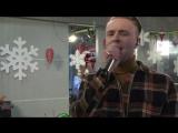 Егор Крид - Это Моё (#LIVE Авторадио)