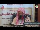 Кашфу Шубухат Урок 1 5 Озвучка Шейх аль Гъунайма́н ᴴᴰ