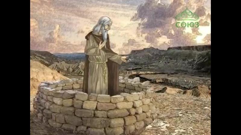 Преподобный Евсевий, пустынник (Мульткалендарь)