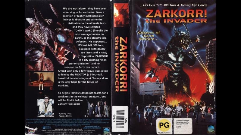 Существо / Захватчик / Lifeform / Invader. 1996. Перевод Андрей Гаврилов. VHS