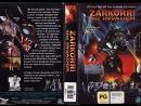 Существо  Захватчик  Lifeform  Invader. 1996. Перевод Андрей Гаврилов. VHS