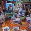 Копейкинская библиотека
