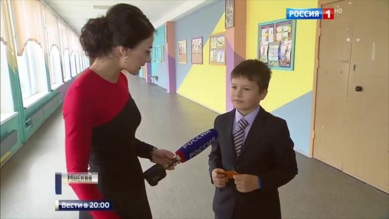 Умные часы c GPS трекером (Вести на канале Россия)