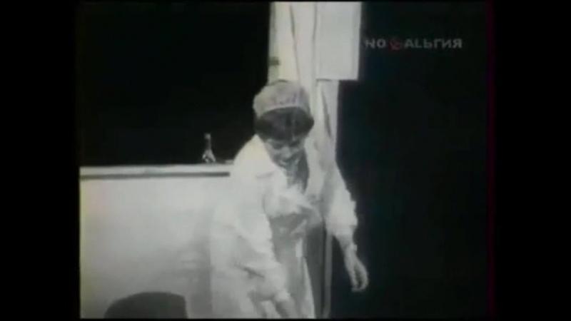 Всегда в продаже (1965) отрывок спектакля по пьесе В. Аксенова в театре Современник