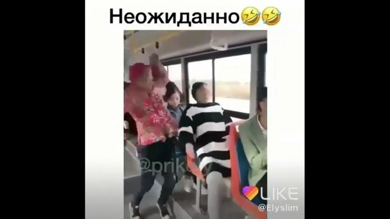 шарик!😂