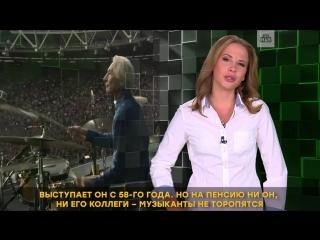 Новости шоу-бизнеса: скандал вокруг «Евровидения» и фильм о харрасменте