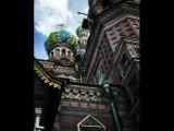 Божественная красота! Храм Спаса на Крови - Санкт-Петербург