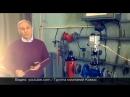 Энергосберегающие технологии в капитальном ремонте