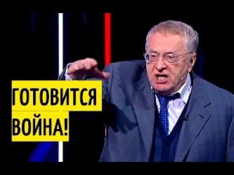 Yдар по Ирану не ИЗБЕЖАТЬ! Нефть по 200 долларов! Жириновский про МОЩНЫЕ потрясения на Востоке!