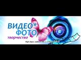 Конкурс_Играй, гармонь_Л. Иванов, Г. Зайцев_ 1995 год