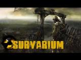 Сурвариум регистрация на птс0 33