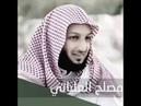 دعاء و بكاء الشيخ مصلح العلياني 3 رمضان - مدي&#1606