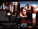 американская готтика триллер перевод л володарского