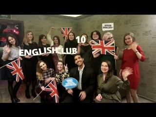English Club Che dream team karaoke party)