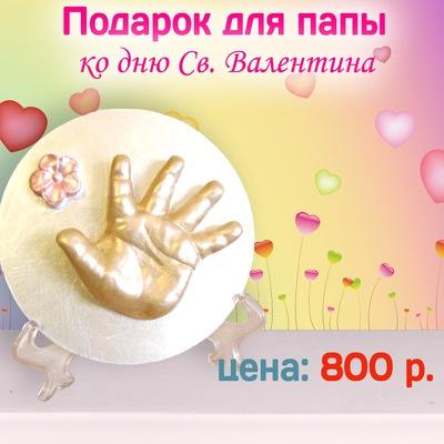 Галина Тихонова