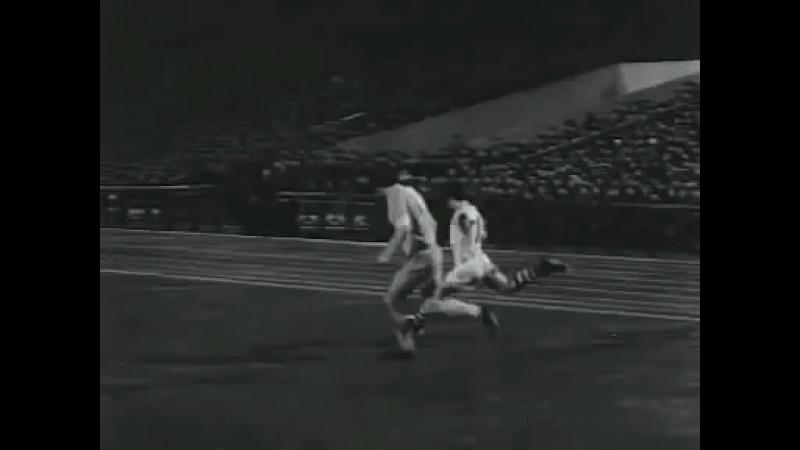 Динамо Киев 0-0 Реал Мадрид (07.03.1973) | Первый матч 1/4 КЕЧ 1972/1973
