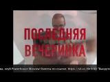 Приглашение_на_концерт.mp4
