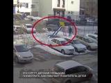 Похищение ребенка с детской площадки в Сургуте попало на видео