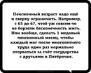 Павел Коршунов фото #38