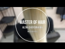 Master of Hair | Beautex - зеркально гладко