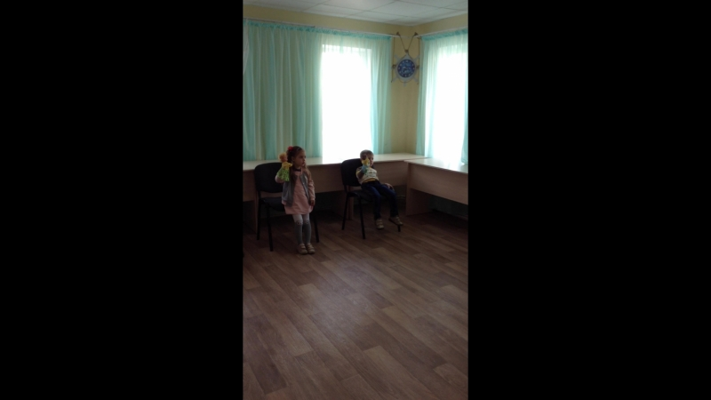 Театральная студия Лукоморье. г. Новочеркасск ООО Консультационно-учебный центр Флагман Знаний