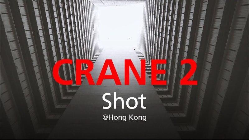 Lost in Hong Kong - ZHIYUN Crane 2 DJI Mavic Pro Gopro Sony A7II