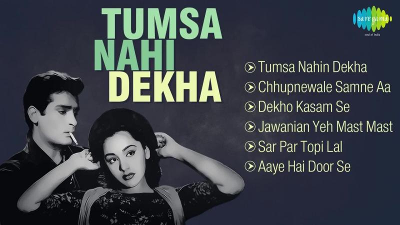 Tumsa Nahi Dekha 1957 All Songs HQ Shammi Kapoor Ameeta