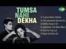 Tumsa Nahi Dekha [1957] All Songs [HQ] Shammi Kapoor Ameeta