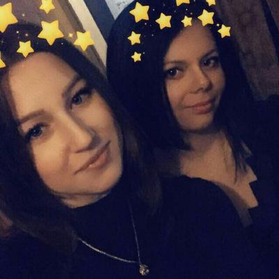 Елена Ладкина