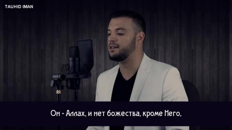 Басир Дураку - Сура 59 «аль-Хашр». 20-24.mp4