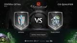 Espada vs Team Spirit, The International CIS QL, game 3 Alohadance, Maelstorm