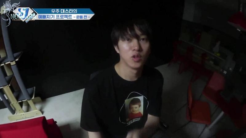 SJ Returns Ep 41 - Создание миленького проекта от Ким Хичоля, часть 2 (рус.саб)