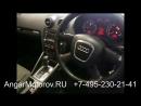 Купить Двигатель Audi A31.6 FSI Двигатель Ауди А3 1.6 BLFBLP Наличие Документы Доставка